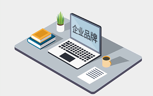 湖南长沙商标注册申请流程有什么内容?