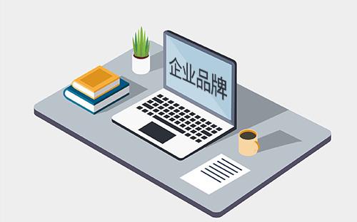 商标注册的详细流程及费用介绍
